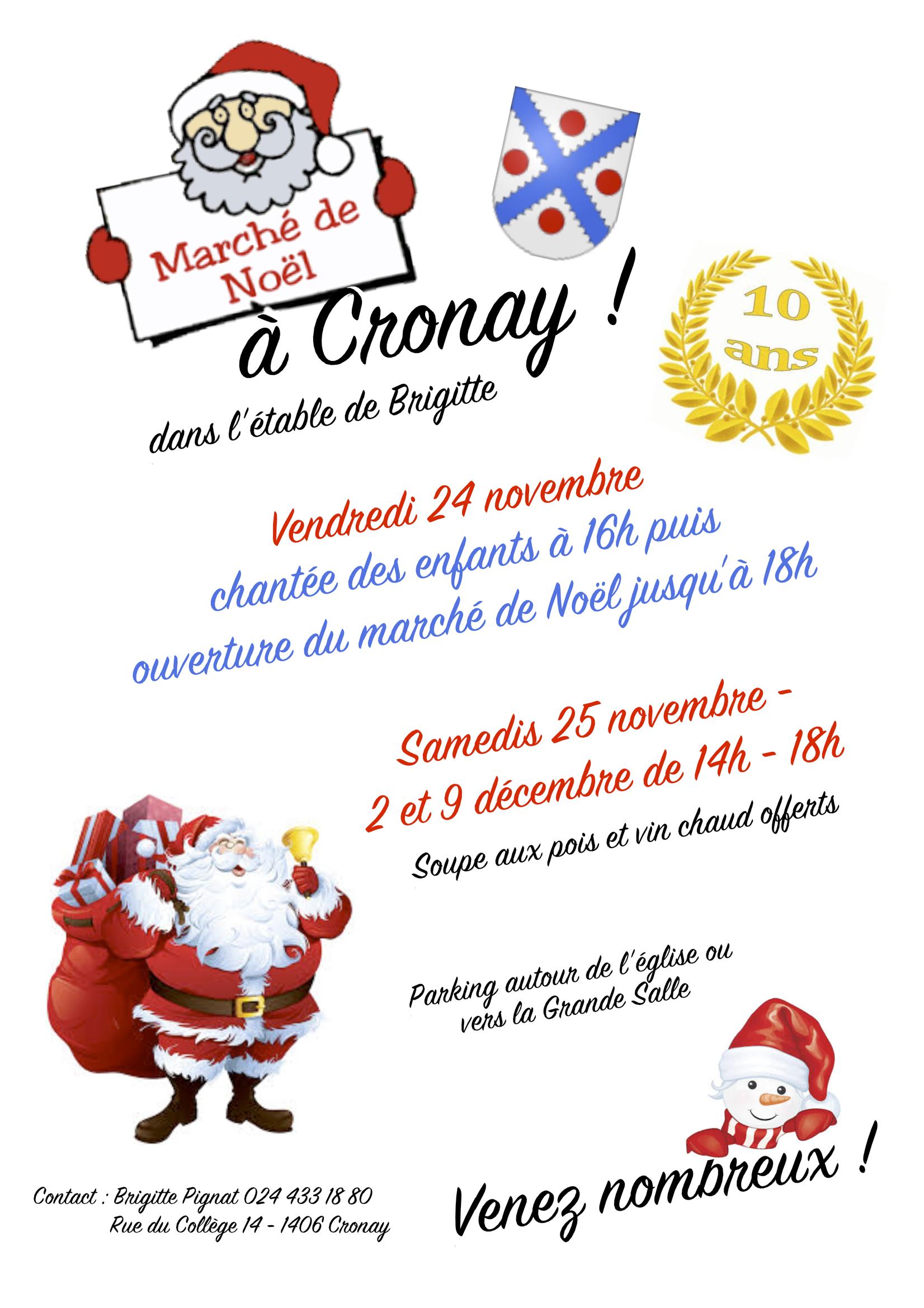 Affiches Noël 2017